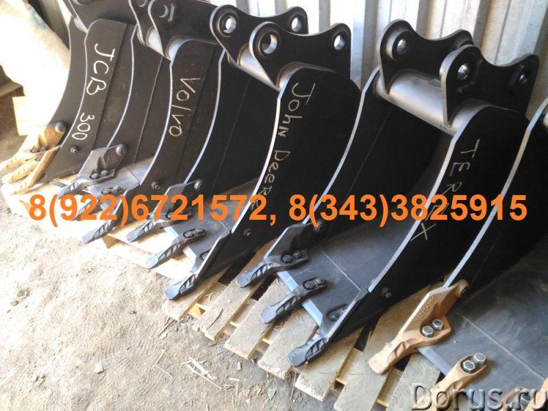 Ковши 300, 400, 600 мм для экскаваторов-погрузчиков JCB Hidromek Terex Caterpillar Komatsu Hyundai -..., фото 1
