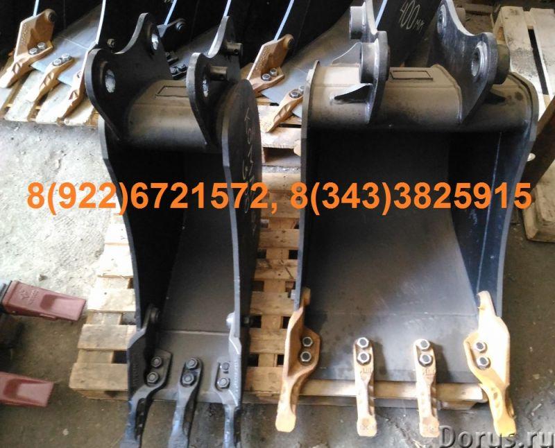 Ковши 300, 400, 600 мм для экскаваторов-погрузчиков JCB Hidromek Terex Caterpillar Komatsu Hyundai -..., фото 2