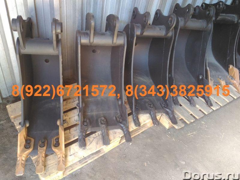 Ковши 300, 400, 600 мм для экскаваторов-погрузчиков JCB Hidromek Terex Caterpillar Komatsu Hyundai -..., фото 3