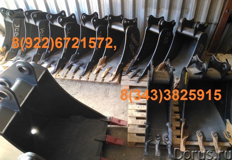 Ковши 300, 400, 600 мм для экскаваторов-погрузчиков JCB Hidromek Terex Caterpillar Komatsu Hyundai -..., фото 4