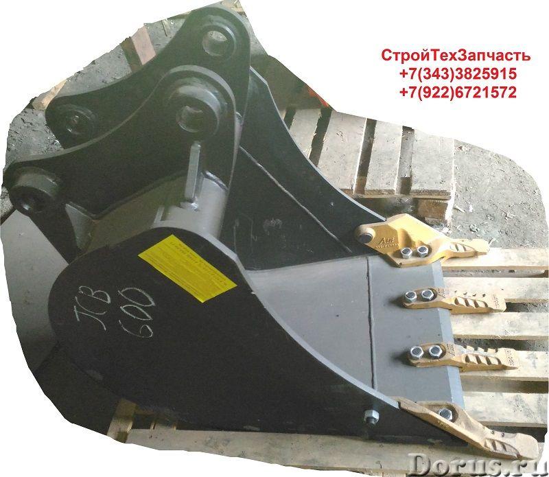Ковши 300, 400, 600 мм для экскаваторов-погрузчиков JCB Hidromek Terex Caterpillar Komatsu Hyundai -..., фото 5