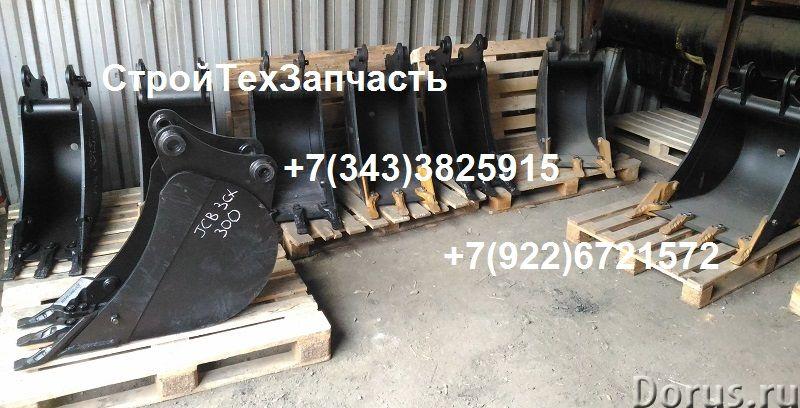 Ковши 300, 400, 600 мм для экскаваторов-погрузчиков JCB Hidromek Terex Caterpillar Komatsu Hyundai -..., фото 6