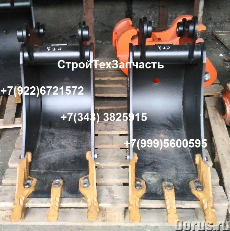 Ковши 300, 400, 600 мм для экскаваторов-погрузчиков JCB Hidromek Terex Caterpillar Komatsu Hyundai -..., фото 7