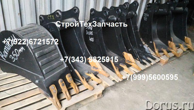 Ковши 300, 400, 600 мм для экскаваторов-погрузчиков JCB Hidromek Terex Caterpillar Komatsu Hyundai -..., фото 8