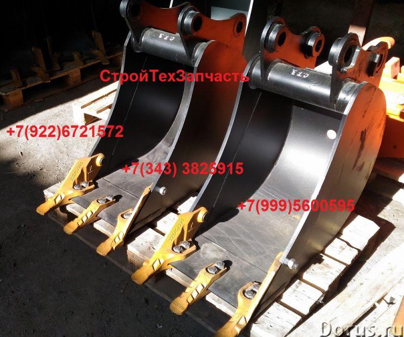 Ковши 300, 400, 600 мм для экскаваторов-погрузчиков JCB Hidromek Terex Caterpillar Komatsu Hyundai -..., фото 9