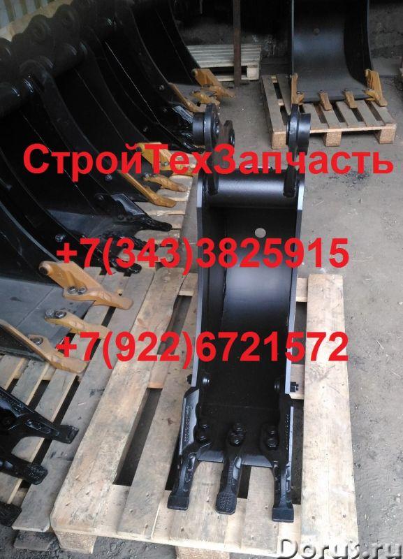 Ковши 300, 400, 600 мм для экскаваторов-погрузчиков JCB Hidromek Terex Caterpillar Komatsu Hyundai -..., фото 10