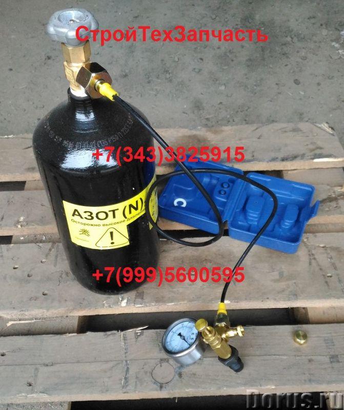Комплект для заправки гидромолота азотом редуктор баллон - Запчасти и аксессуары - Комплект для запр..., фото 1