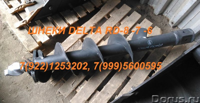 Гидробур для экскаватора - погрузчика, гидровращатель для мини - экскаватора - Запчасти и аксессуары..., фото 3