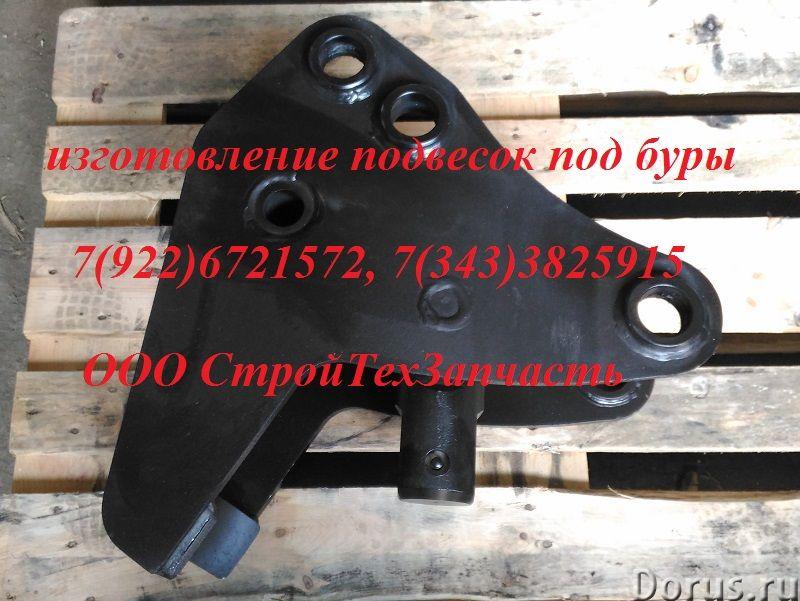 Гидробур для экскаватора - погрузчика, гидровращатель для мини - экскаватора - Запчасти и аксессуары..., фото 4
