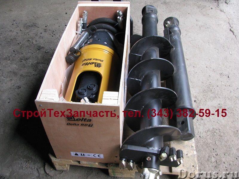 Гидробур для экскаватора - погрузчика, гидровращатель для мини - экскаватора - Запчасти и аксессуары..., фото 5