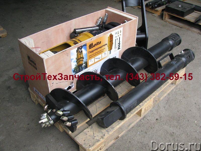 Гидробур для экскаватора - погрузчика, гидровращатель для мини - экскаватора - Запчасти и аксессуары..., фото 6