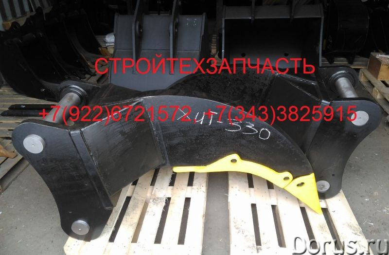 Hitachi zx 330 клык-рыхлитель продажа - Запчасти и аксессуары - На экскаватор Hitachi zx 330 продает..., фото 1