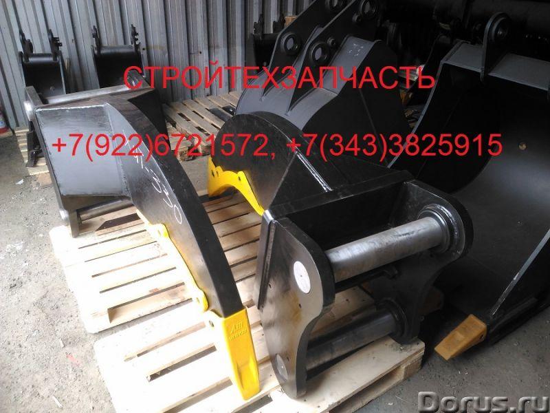 Hitachi zx 330 клык-рыхлитель продажа - Запчасти и аксессуары - На экскаватор Hitachi zx 330 продает..., фото 3